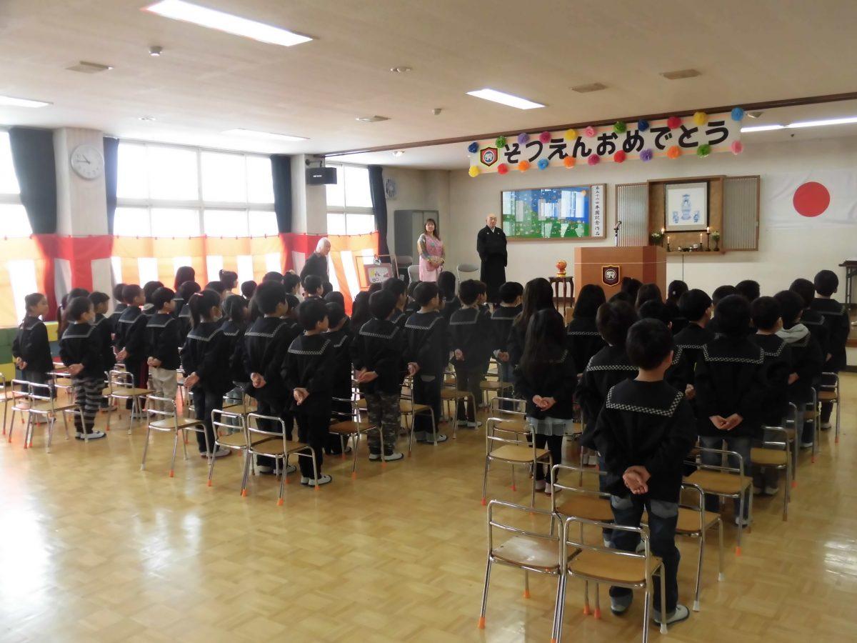 卒園式総練習☆